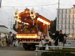 Akikawa